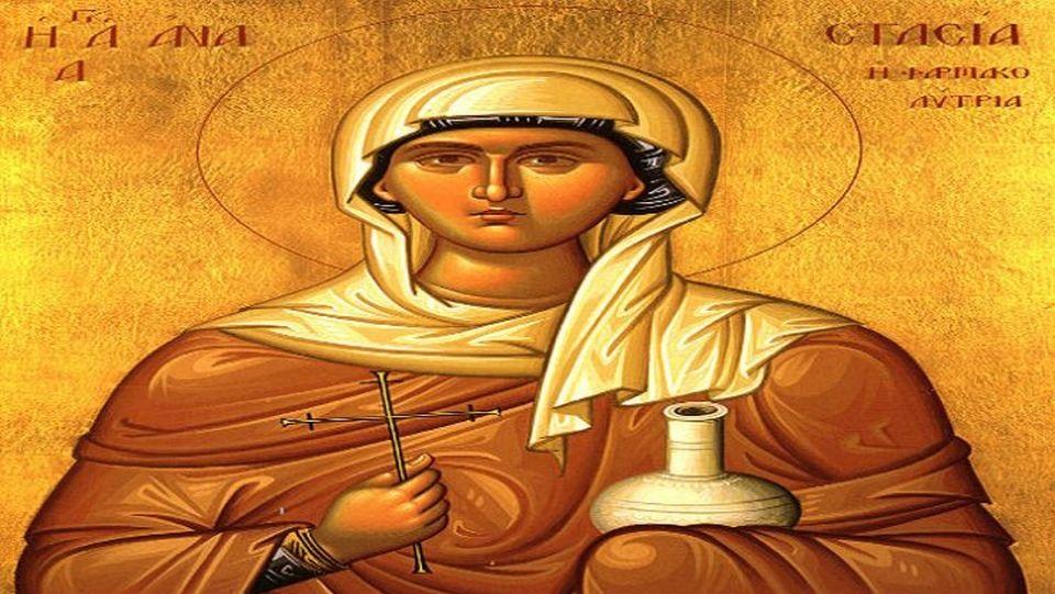 Αγία Αναστασία η Φαρμακολύτρια – Γιορτή σήμερα 22 Δεκεμβρίου – Ποιοι γιορτάζουν