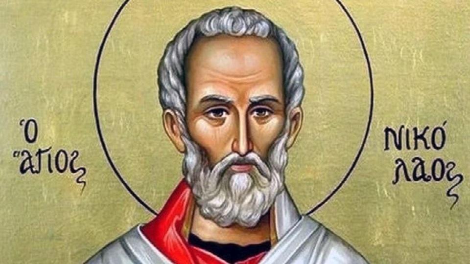 Άγιος Νικόλαος – Γιορτή σήμερα 6 Δεκεμβρίου – Ποιοι γιορτάζουν