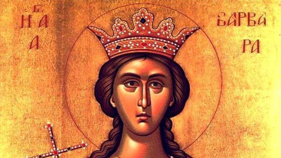 Αγία Βαρβάρα – Γιορτή σήμερα 4 Δεκεμβρίου – Ποιοι γιορτάζουν