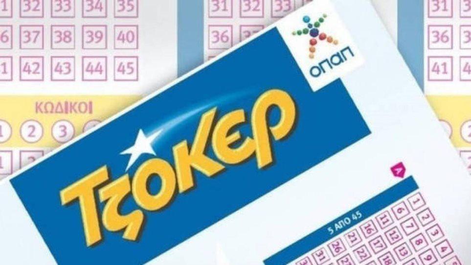 Tzoker live : Αποτελέσματα – Κλήρωση τζόκερ σήμερα – Ολα τα news για το joker