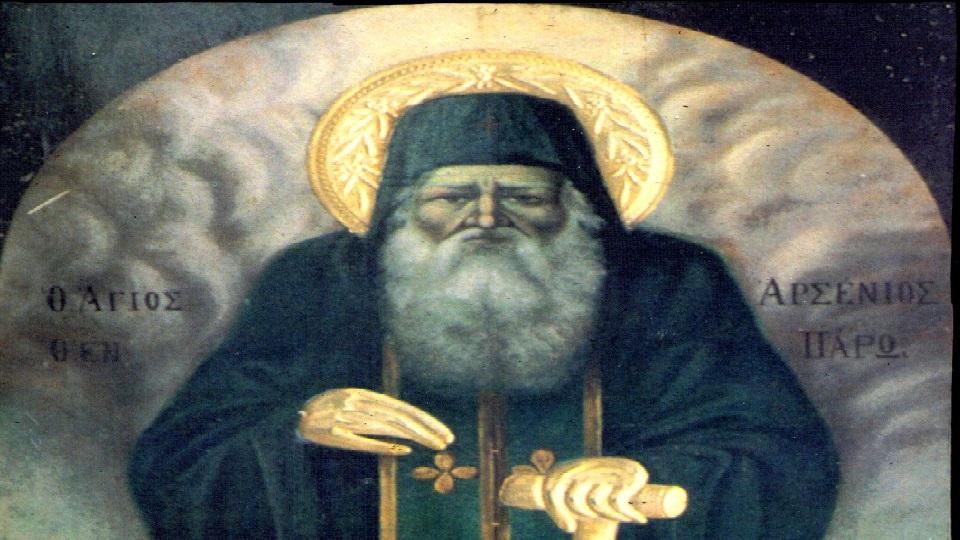 Όσιος Αρσένιος ο Νέος εν Πάρω – Γιορτή σήμερα 31 Ιανουαρίου – Ποιοι γιορτάζουν