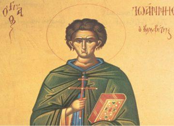 Όσιος Ιωάννης ο Καλυβίτης ο δια Χριστόν πτωχός – Γιορτή σήμερα 15 Ιανουαρίου – Ποιοι γιορτάζουν