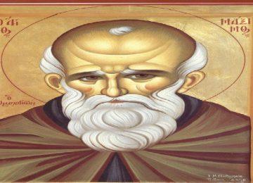 Όσιος Μάξιμος ο Ομολογητής – Γιορτή σήμερα 21 Ιανουαρίου – Ποιοι γιορτάζουν