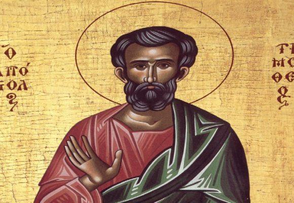 Άγιος Τιμόθεος ο Απόστολος – Γιορτή σήμερα 22 Ιανουαρίου – Ποιοι γιορτάζουν