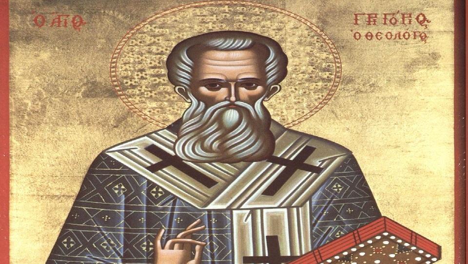 Άγιος Γρηγόριος ο Θεολόγος – Γιορτή σήμερα 25 Ιανουαρίου – Ποιοι γιορτάζουν