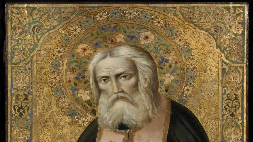 Όσιος Σεραφείμ του Σαρώφ – Γιορτή σήμερα 2 Ιανουαρίου – Ποιοι γιορτάζουν