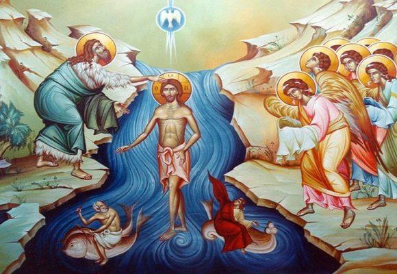 Άγια Θεοφάνεια – Γιορτή σήμερα 6 Ιανουαρίου – Ποιοι γιορτάζουν