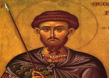 Άγιος Θεόδωρος ο Τήρων – Γιορτή σήμερα 17 Φεβρουαρίου – Ποιοι γιορτάζουν
