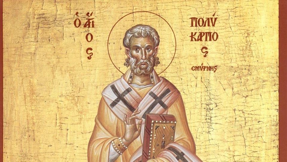 Άγιος Πολύκαρπος – Γιορτή σήμερα 23 Φεβρουαρίου – Ποιοι γιορτάζουν
