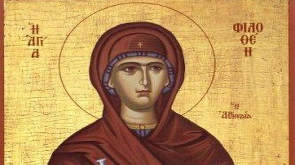 Αγία Φιλοθέη η Αθηναία – Γιορτή σήμερα 19 Φεβρουαρίου – Ποιοι γιορτάζουν