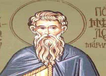 Άγιος Πάμφιλος – Γιορτή σήμερα 16 Φεβρουαρίου – Ποιοι γιορτάζουν