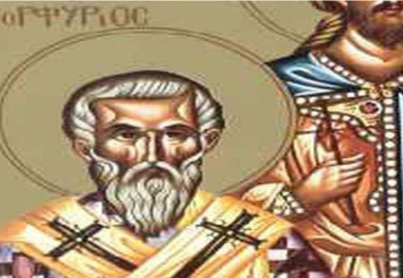 Όσιος Πορφύριος επίσκοπος Γάζης – Γιορτή σήμερα 26 Φεβρουαρίου – Ποιοι γιορτάζουν