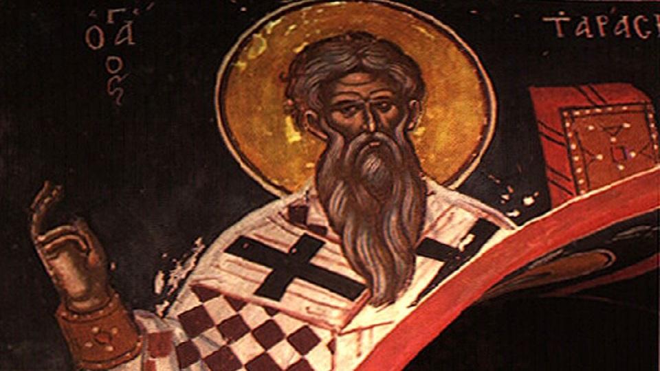 Άγιος Ταράσιος – Γιορτή σήμερα 25 Φεβρουαρίου – Ποιοι γιορτάζουν