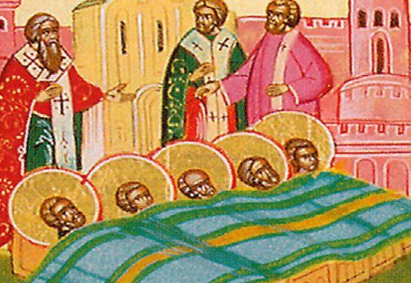 Μνήμη των εν τοις Ευγενίου ευρεθέντων Μαρτύρων – Γιορτή σήμερα 22 Φεβρουαρίου – Ποιοι γιορτάζουν