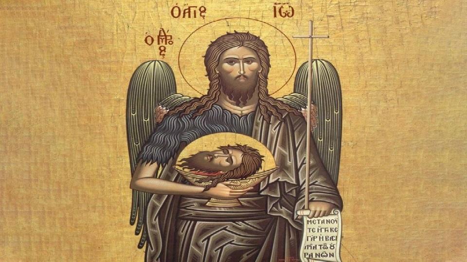 Α' και Β' Εύρεση Τιμίας κεφαλής του Αγίου Ιωάννου του Προδρόμου – Γιορτή σήμερα 24 Φεβρουαρίου – Ποιοι γιορτάζουν