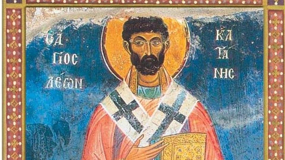Άγιος Λέων ο Θαυματουργός – Γιορτή σήμερα 20 Φεβρουαρίου – Ποιοι γιορτάζουν