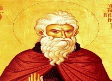 Άγιος Ιωάννης συγγραφέας της Κλίμακος- Γιορτή σήμερα 30 Μαρτίου – Ποιοι γιορτάζουν