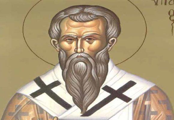Άγιος Υπάτιος επίσκοπος Γαγγρών – Γιορτή σήμερα 31 Μαρτίου – Ποιοι γιορτάζουν