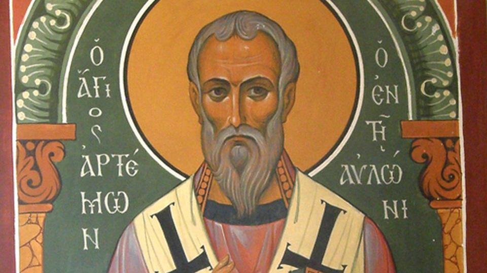 Άγιος Αρτέμων Ιερομάρτυρας – Γιορτή σήμερα 24 Μαρτίου – Ποιοι γιορτάζουν