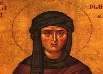 Οσία Μαρία η Αιγυπτία – Γιορτή σήμερα 1 Απριλίου – Ποιοι γιορτάζουν
