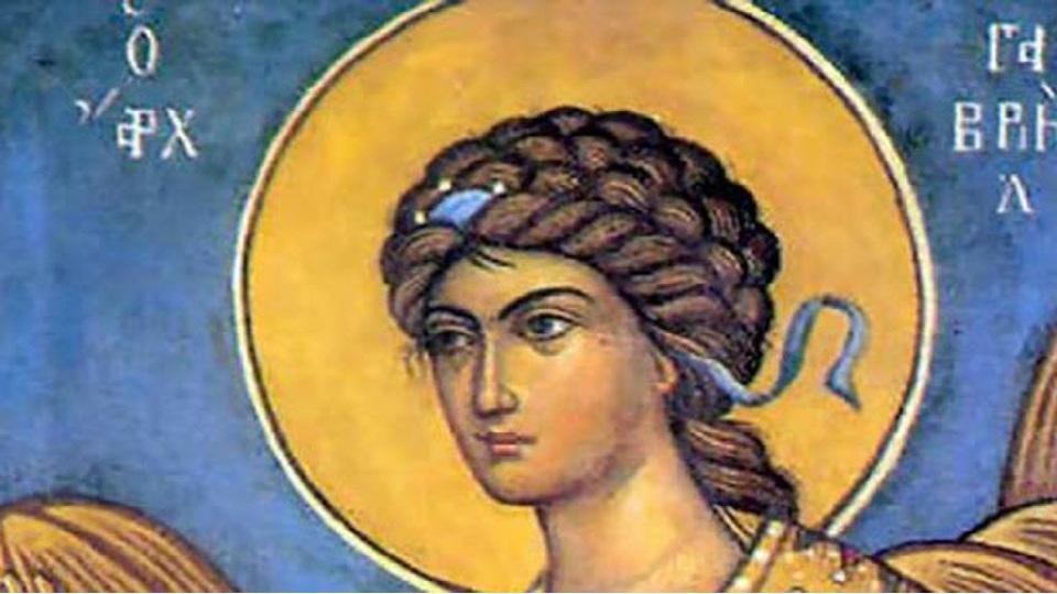 Σύναξη του Αρχαγγέλου Γαβριήλ – Γιορτή σήμερα 26 Μαρτίου – Ποιοι γιορτάζουν