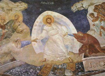 Το Άγιο Πάσχα – Γιορτή σήμερα 19 Απριλίου – Ποιοι γιορτάζουν
