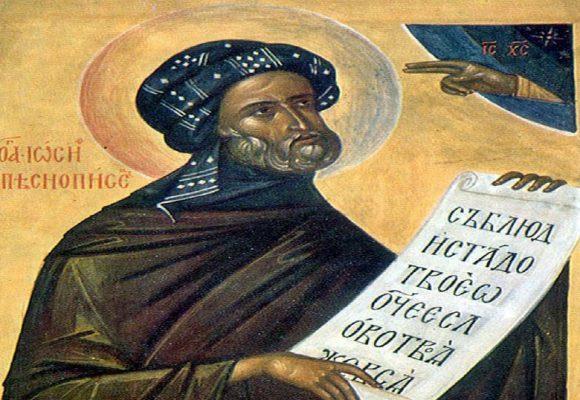 Όσιος Ιωσήφ ο Υμνογράφος – Γιορτή σήμερα 3 Απριλίου – Ποιοι γιορτάζουν