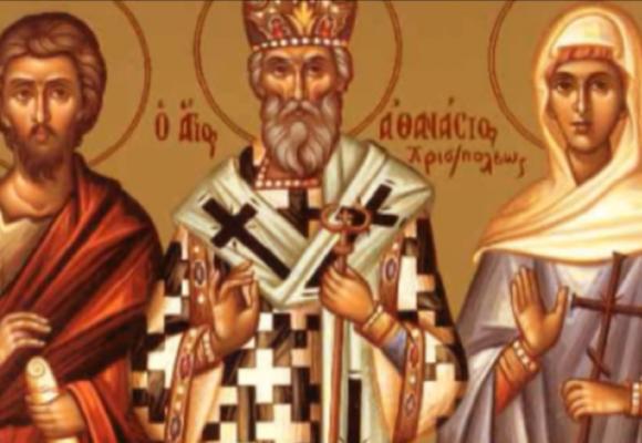 Άγιοι Ανδρόνικος και Ιουνία οι Απόστολοι – Γιορτή σήμερα 16 Μαΐου – Ποιοι γιορτάζουν
