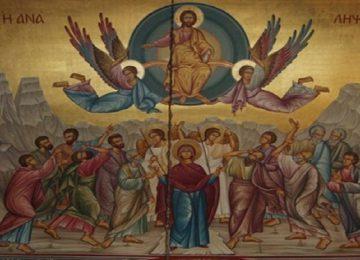 Της Αναλήψεως – Γιορτή σήμερα 27 Μαΐου – Ποιοι γιορτάζουν