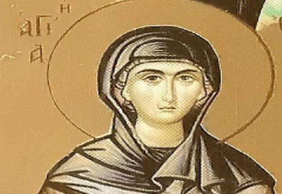 Αγία Εμμελεία – Γιορτή σήμερα 30 Μαΐου – Ποιοι γιορτάζουν