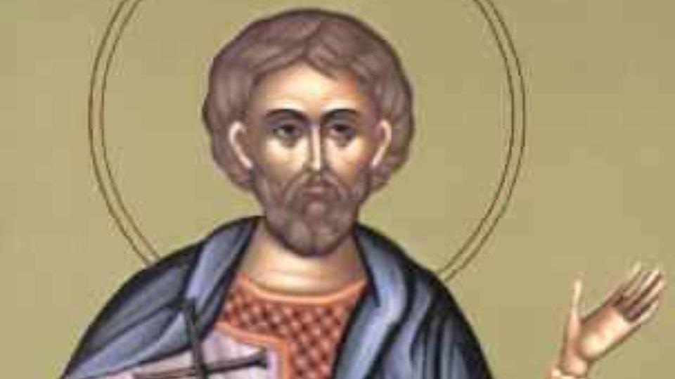 Άγιος Βασιλίσκος – Γιορτή σήμερα 22 Μαΐου – Ποιοι γιορτάζουν