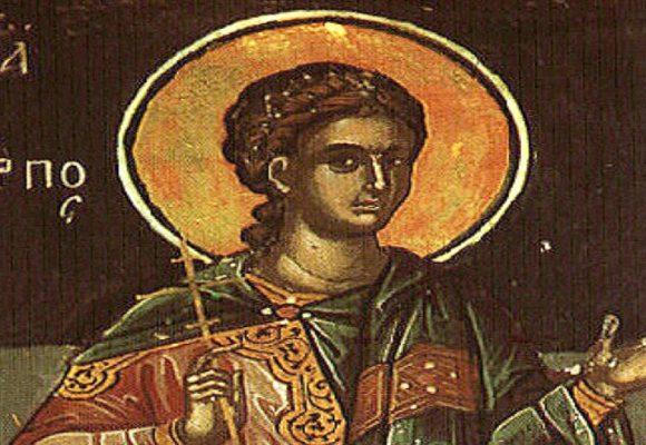 Άγιος Κάρπος ο Απόστολος – Γιορτή σήμερα 25 Μαΐου – Ποιοι γιορτάζουν