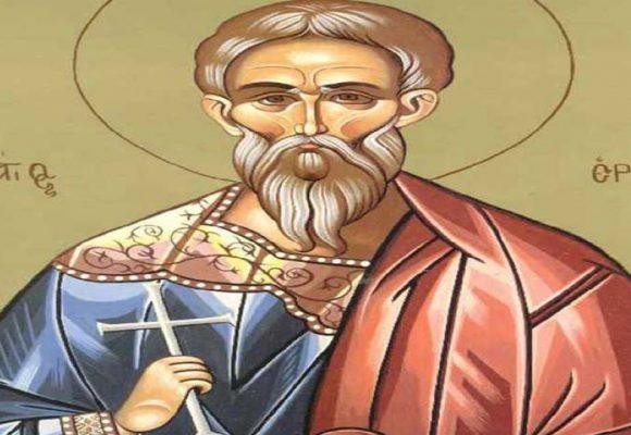 Άγιος Ερμείας – Γιορτή σήμερα 31 Μαΐου – Ποιοι γιορτάζουν
