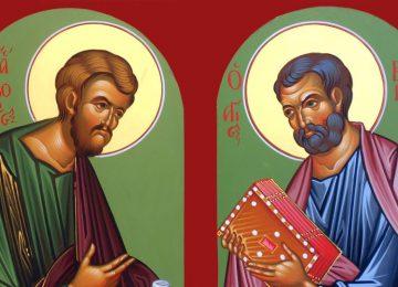 Άγιοι Βαρθολομαίος και Βαρνάβας – Γιορτή σήμερα 11 Ιουνίου – Ποιοι γιορτάζουν