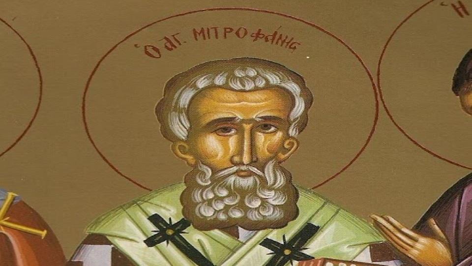 Άγιος Μητροφάνης – Γιορτή σήμερα 4 Ιουνίου – Ποιοι γιορτάζουν
