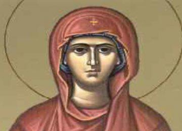 Αγία Ακυλίνη – Γιορτή σήμερα 13 Ιουνίου – Ποιοι γιορτάζουν