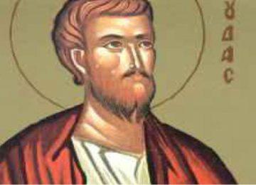Άγιος Ιούδας ο Απόστολος – Γιορτή σήμερα 19 Ιουνίου – Ποιοι γιορτάζουν