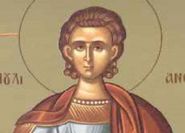Άγιος Ιουλιανός – Γιορτή σήμερα 21 Ιουνίου – Ποιοι γιορτάζουν