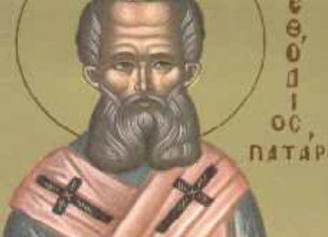 Άγιος Μεθόδιος ο Ιερομάρτυρας  – Γιορτή σήμερα 20 Ιουνίου – Ποιοι γιορτάζουν