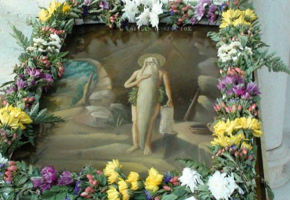 Όσιος Ονούφριος – Γιορτή σήμερα 12 Ιουνίου – Ποιοι γιορτάζουν