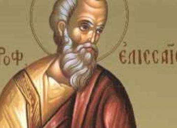Προφήτης Ελισσαίος – Γιορτή σήμερα 14 Ιουνίου – Ποιοι γιορτάζουν