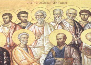 Σύναξη των Αγίων Δώδεκα Αποστόλων – Γιορτή σήμερα 30 Ιουνίου – Ποιοι γιορτάζουν