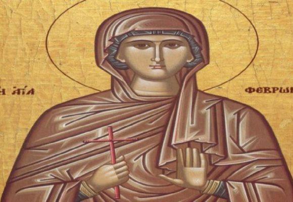 Αγία Φεβρωνία – Γιορτή σήμερα 25 Ιουνίου – Ποιοι γιορτάζουν
