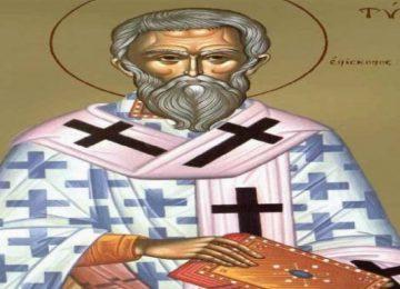 Άγιος Τύχων ο Θαυματουργός επίσκοπος – Γιορτή σήμερα 16 Ιουνίου – Ποιοι γιορτάζουν
