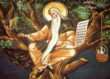 Όσιος Δαβίδ από τη Θεσσαλονίκη – Γιορτή σήμερα 26 Ιουνίου – Ποιοι γιορτάζουν