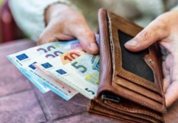 Συντάξεις NEWS : Αλλαγές στα όρια ηλικίας! SOS για συνταξιούχους