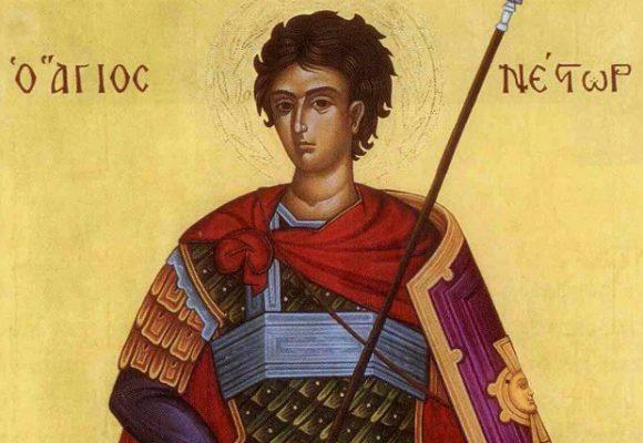 Εορτολόγιο 27 Οκτωβρίου: Άγιος Νέστορας – Τα θαύματα του