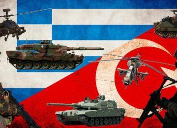 Πόλεμος Ελλάδας – Τουρκίας: Πόσο κοντά είμαστε σε θερμό επεισόδιο – Σεισμός τώρα