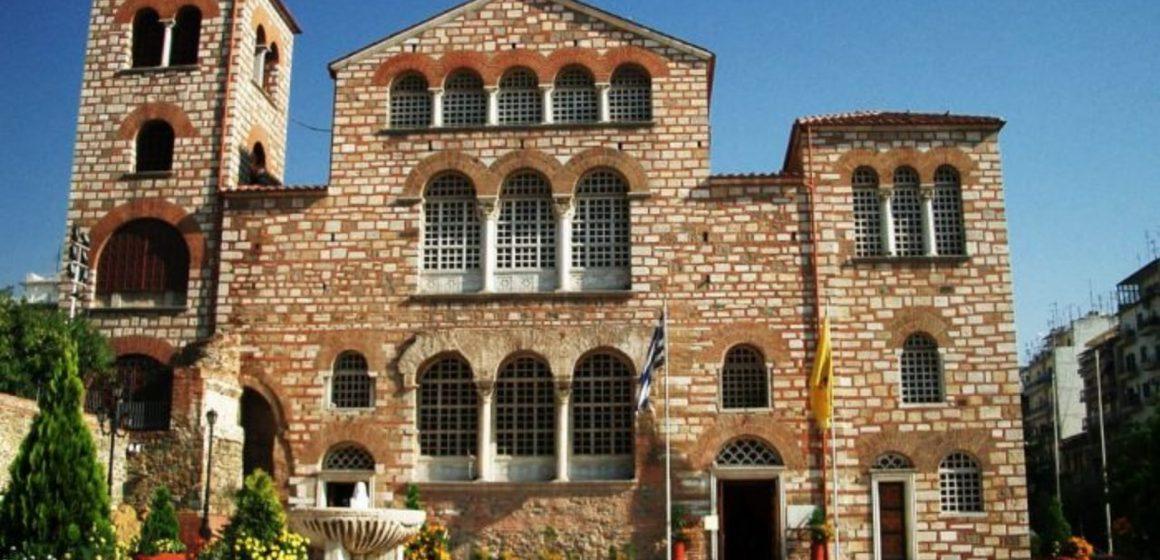 Άγιος Δημήτριος ο Μυροβλύτης: Πώς θα γιορτάσει η Θεσσαλονίκη – 28η Οκτωβρίου 1940