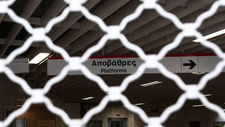 Ανατροπή! ΑΠΕΡΓΙΑ ΑΥΡΙΟ ΜΜΜ τέλος στο μετρό -ΟΠΕΚΕΠΕ ΠΛΗΡΩΜΕΣ